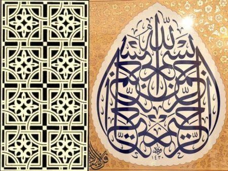 La bellezza della scrittura islamica 6