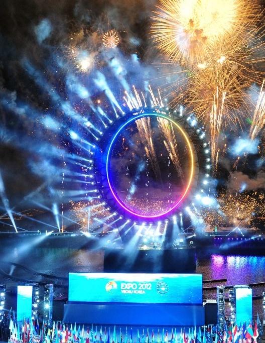 EXPO 2012 Yeosu KOREA