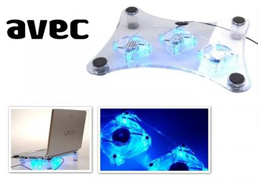 3 Fanlı Laptop Soğutucu (AVEC) 7,90 TL