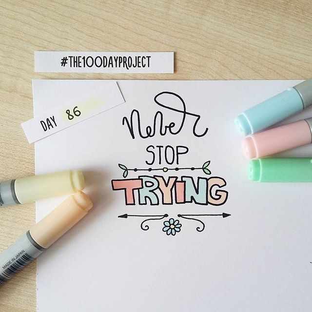 #100daysofdooodles2 #100dayproject #100daysproject #dndbutfirstlettering #doodle #lettering #neverstoptrying #inspiration #markers #art #леттеринг #маркеры #вдохновение