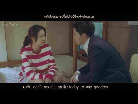 [THAISUB FMV] Saltnpaper (솔튼페이퍼) – Bye, Autumn Don't Dare To Dream (질투의 화신) OST Part 5 - YouTube