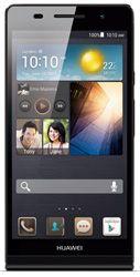 El celular Huawei: un smartphone de gama alta.