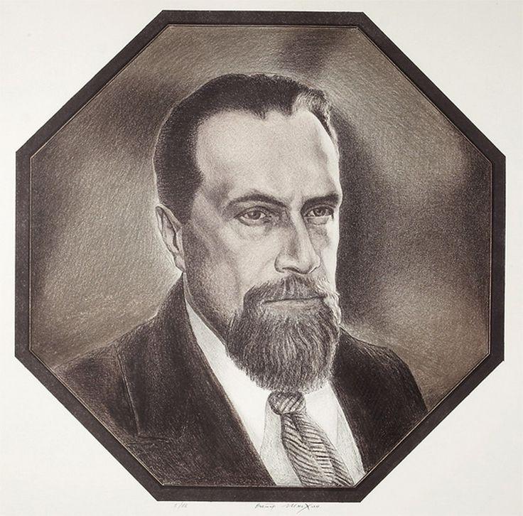 "Victor Shmokhin. ""Николай Мясковский. - русский композитор"" (Nikolay Mjaskovsky)  1977г. Бумага/ цветная автолитография."