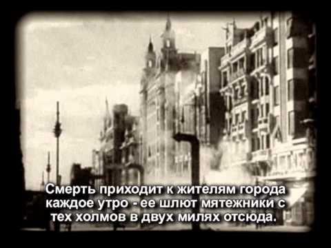 Испанский след - Эрнест Хемингуэй
