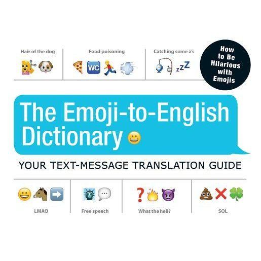"If you think you're good at coming up with imaginative emoji combinations, think again! ""The Emoji-to-English Dictionary"" challenges you ..."