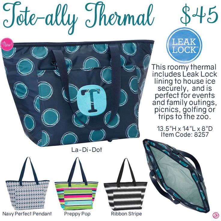 Tote-ally Thermal by Thirty-One. Fall/Winter 2016. Click to order. Join my VIP Facebook Page at https://www.facebook.com/groups/1603655576518592/