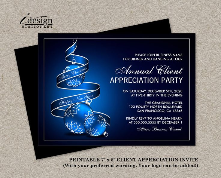 elegant holiday customer appreciation party invitations