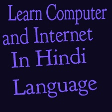 Learn computer and internet in Hindi language