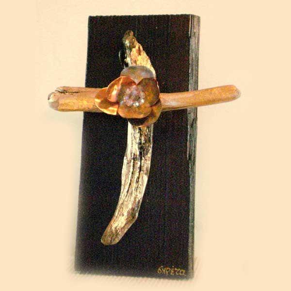 ξύλινος διακοσμητικός σταυρός με μέταλλο