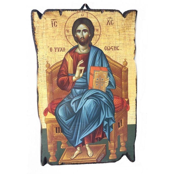 Ιησούς Χριστός Ψυχοσώστης+