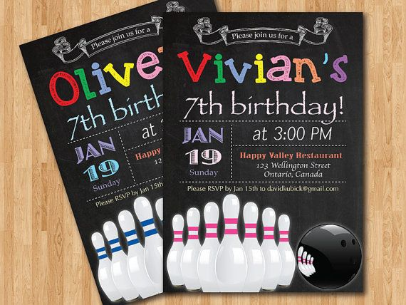 Bowling Birthday Invitation - digital $10