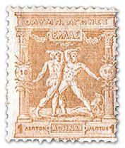 stamp-greece-1896-1l
