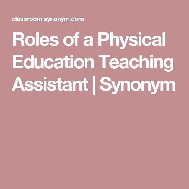 Roles of a Physical Education Teaching Assistant | Synonym