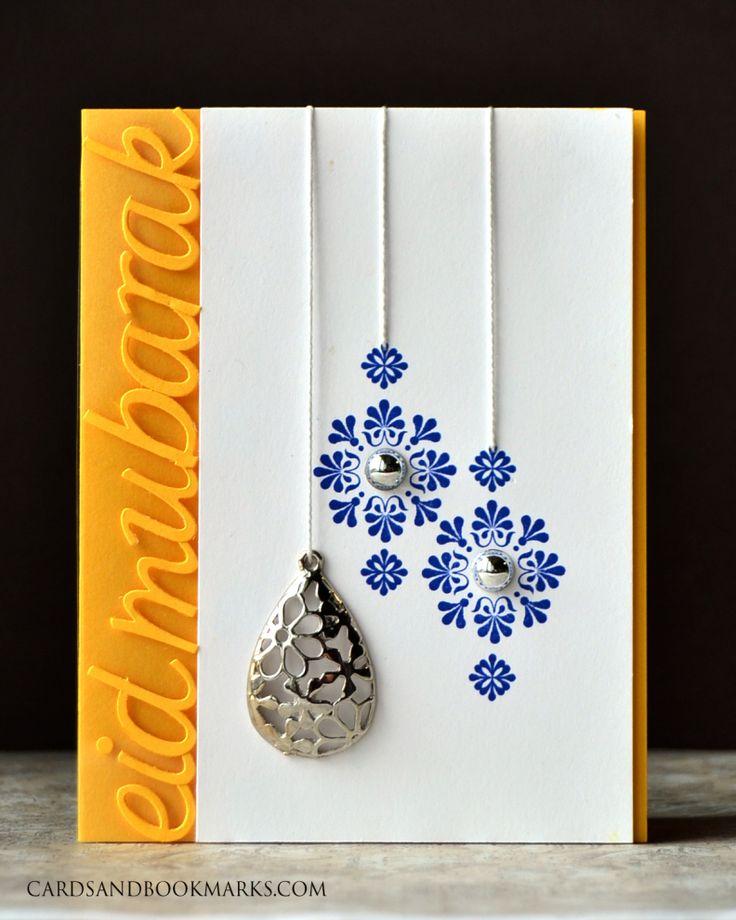 Ornaments Eid Card