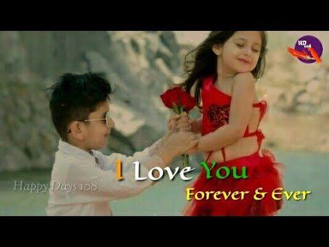 Telugu Love Express Heartful Whatsapp Status|I Love You ...