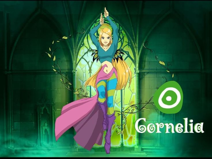 W.I.T.C.H. - Cornelia new Transformation