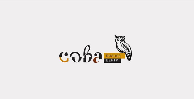 Логотип бизнес-центра Сова от студии Oneione