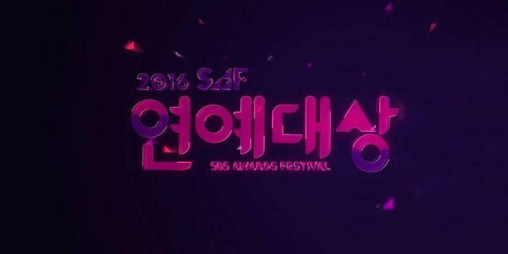 2016 SBS Entertainment Awards