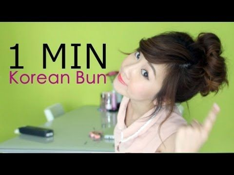 Hello hello my twinkling wishing stars,    Here is a quick hair tutorial showing you how to create a Korean Inspired Messy Bun in just 1 minute. It's easy, quick and cute.     Even if you have thin or layered hair like myself, you can still do a donut bun without the 'donut'. For me, the 'donuts' just don't work for me because I don't have enough ha...