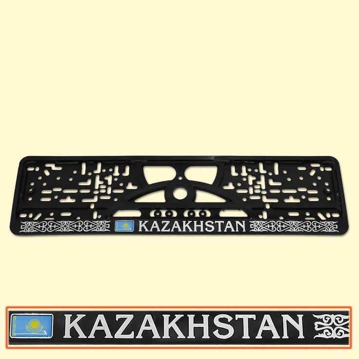 "SHOP-PARADISE.COM KFZ - Nummernschildhalter ""KAZAKHSTAN 3D"" 4,19 € http://shop-paradise.com/de/kfz-nummernschildhalter-kazakhstan-3d"