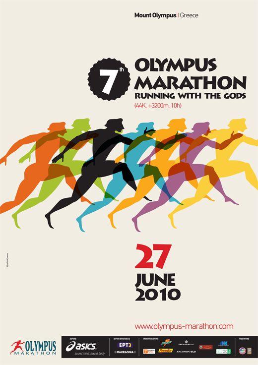 Olympus Marathon Posters 2009-2013 by GAMA | advertising, via Behance