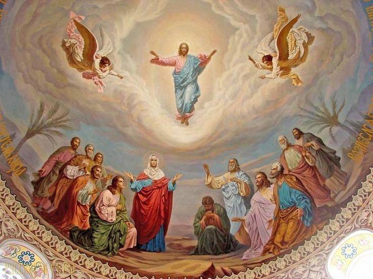 25 мая –Вознесение Господне http://feedproxy.google.com/~r/russianathens/~3/djLNVkvg43w/21399-25-maya-voznesenie-gospodne.html  На 40 день после Пасхи, в четверг 6-й недели по Пасхе, весь православный мир отмечает один из двунадесятых праздников церковного года - Вознесение Господне.