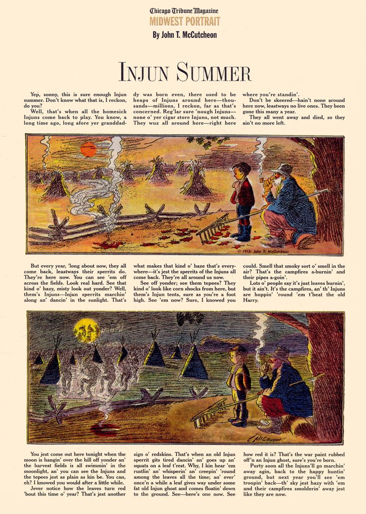 Indian Summer by John T. McCutcheon from the Chicago Tribune, first published in 1912.