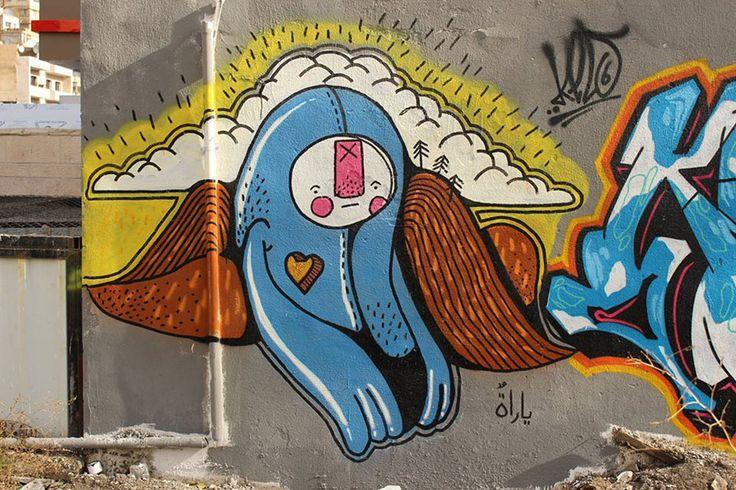 La artista Yara Hindawi plasma sus miedos en sus creaciones - Mujeres y arte en los muros árabes