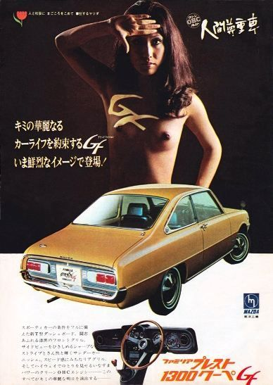 Mazda 1300 Coupe.