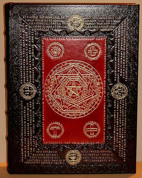 """""""The Grimoire itself represents the Enochian End of Days, or the Seven Angels of the Apocalypse who stand in the presence of the Lord. The first four archangels are represented by their Seals on the front cover, and are empowered by the Latin verse that accompanies them. They are; Michael, the Archangel of the North; Gabriel, the Archangel of the South; Raphael, the Archangel of the West; and Uriel, the Archangel of the East."""