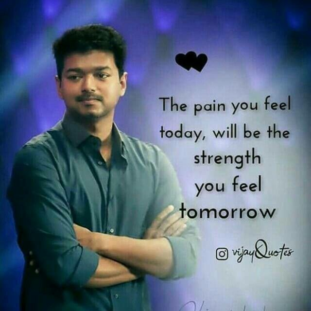 21+ Good Inspirational Quotes Tamil Lyrics - Swan Quote