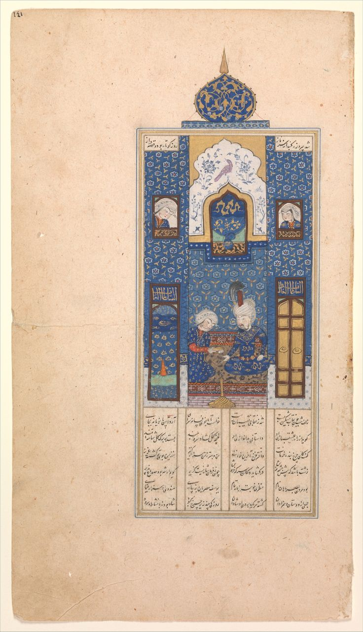 """""""Bahram Gur in the Blue Pavilion"""", Folio from Khamsa (Quintet) of Nizami Object Name:Folio from an illustrated manuscript Date:early 16th century Geography:Iran, Shiraz"""