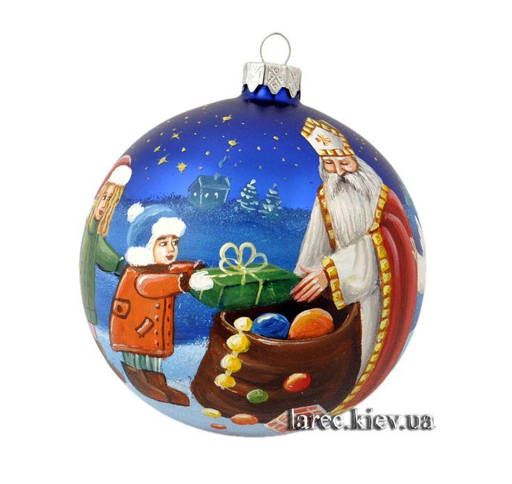 """Подарок Стеклянный ёлочный шар """"Николай Угодник"""""""