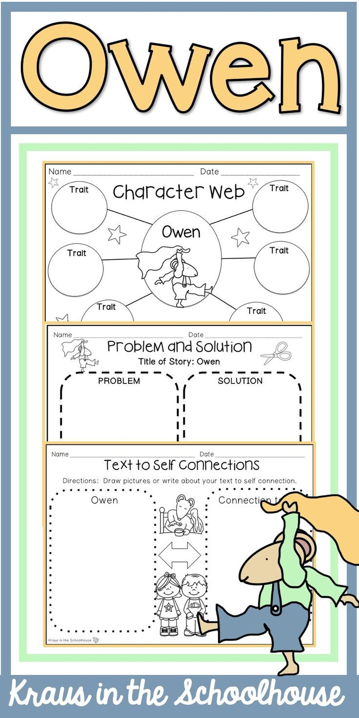 Owen Kevin Henkes Worksheets & Teaching Resources | TpT | 1472x736