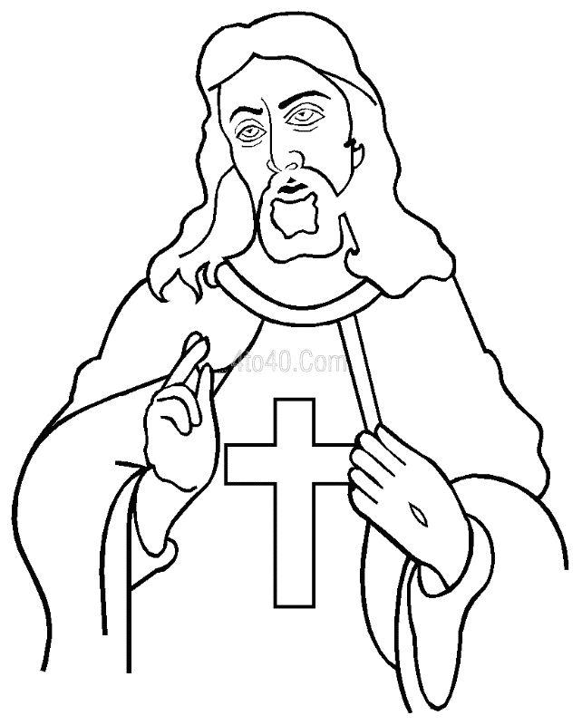 jesus cross printable pics Happy Easter Wishes