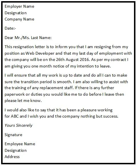 What Should A Letter Of Resignation Say  Resume Cv Cover Letter
