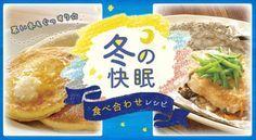 レシピ バナー 夏 - Google 検索