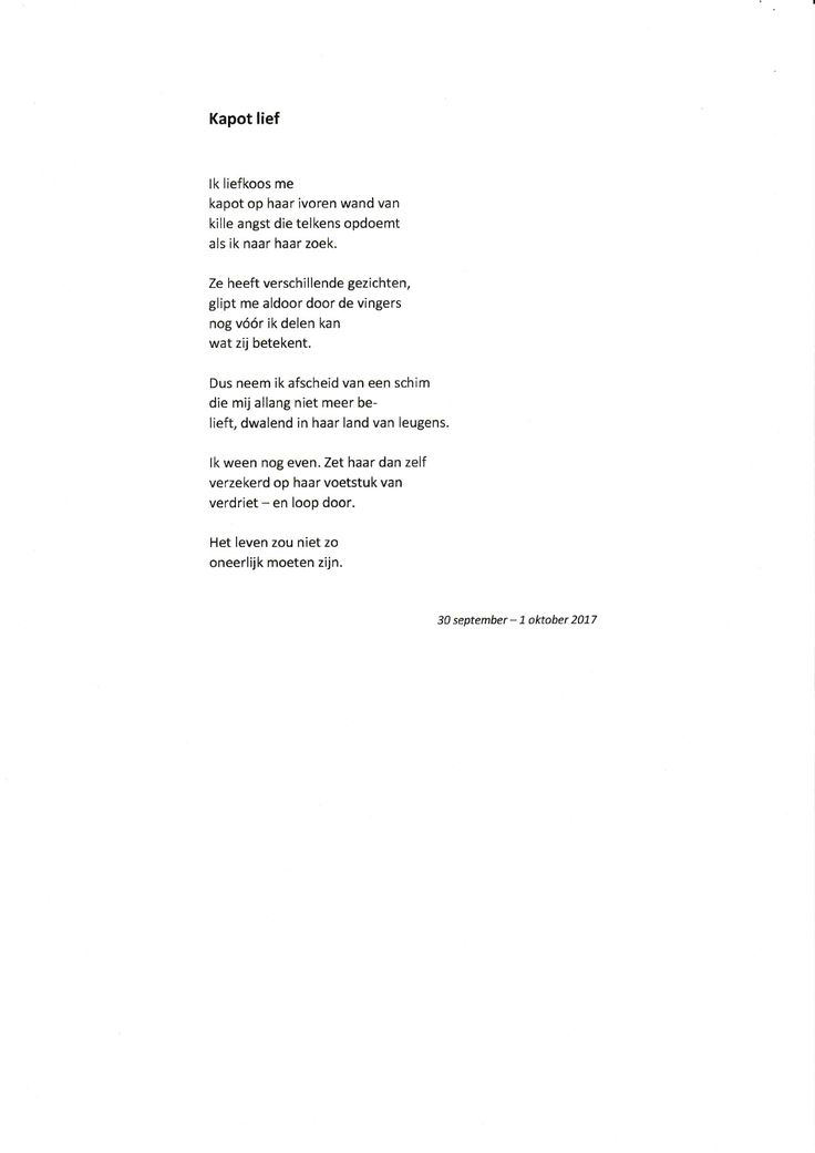 gedicht over afscheid van een vriendschap.