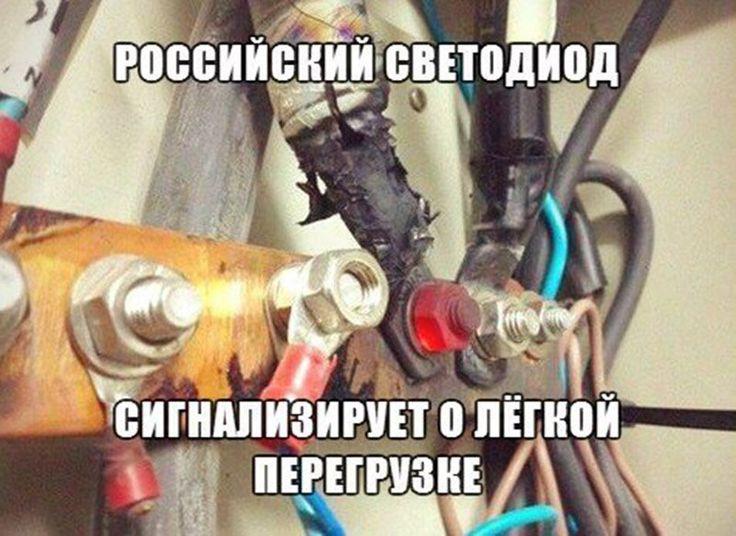 Одно рабочее место на ВАЗе создает 6 рабочих мест в других отраслях: Автомеханик, автоэлектрик, хирург, паталогоанатом, полицейский и прокурор. #Юмор_Автодок
