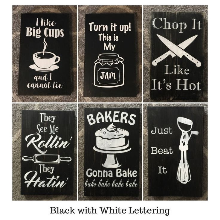 ON SALE - Wooden Kitchen Sign - Set of 4 - Wall Decor, Kitchen humor, Housewarming Gift, Kitchen Decor, Home Decor, Funny Signs by EverywhereBackShop on Etsy https://www.etsy.com/listing/472325327/on-sale-wooden-kitchen-sign-set-of-4