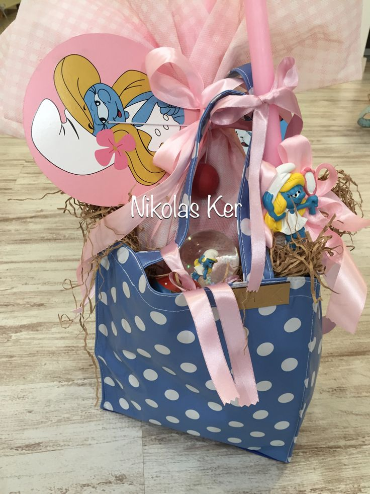 Πασχαλινή τσάντα με Στρουμφίτα! Περιέχει & σοκολατένιο αυγό.