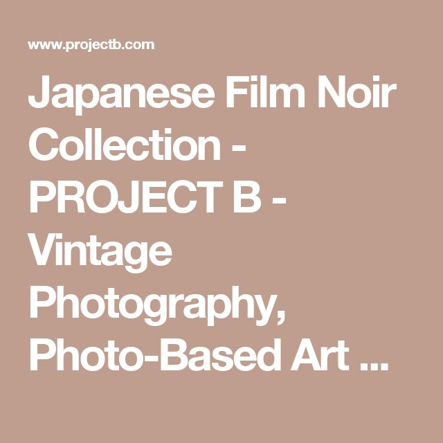 Japanese Film Noir Collection - PROJECT B - Vintage Photography, Photo-Based Art & Curated Projects