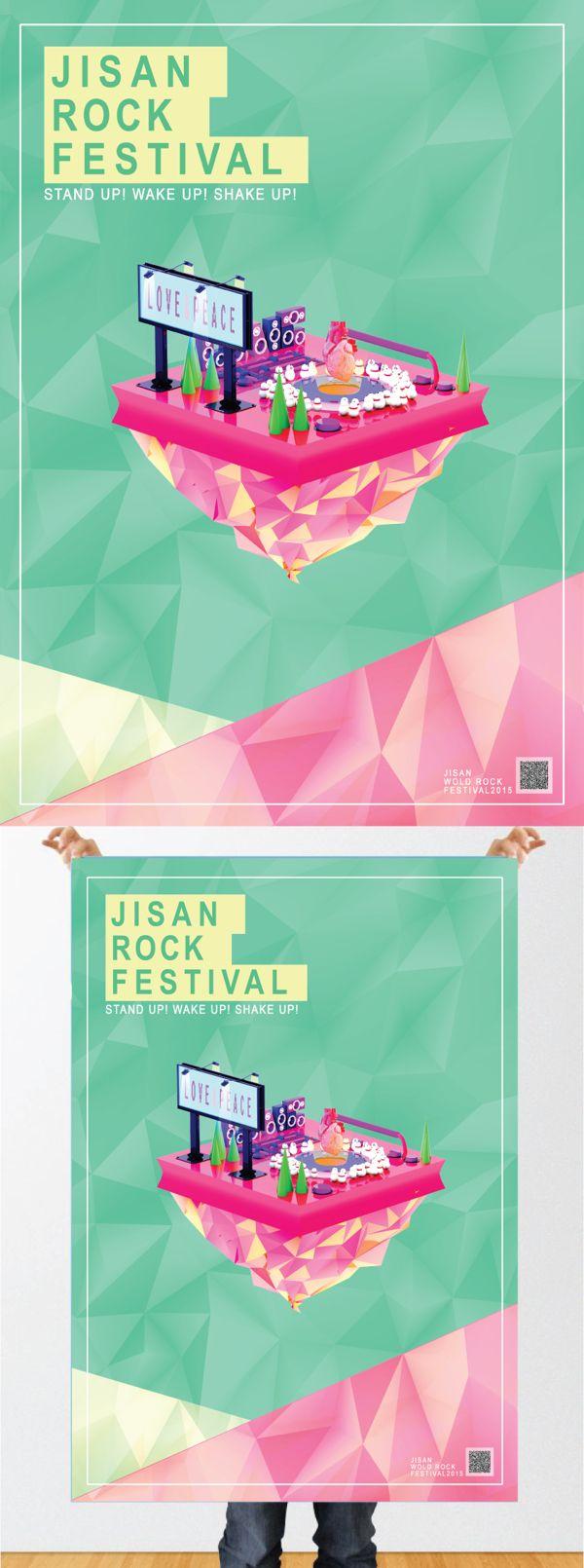 jisanrockfestival by jung jiyung, via Behance