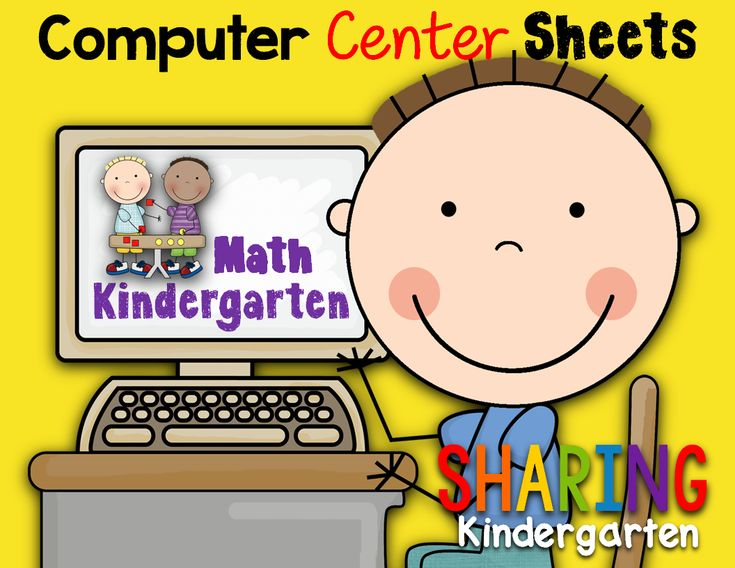 http://www.teacherspayteachers.com/Product/Computer-Center-Sheets-KindergartenMath-1085442 This may change your life.