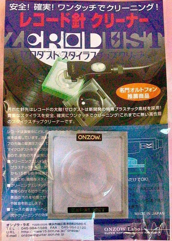 Zerodust ONZOW STYLUS TIP Vinyl record Cleaner Recommended Ortofon Ship from US #OnzowLabo