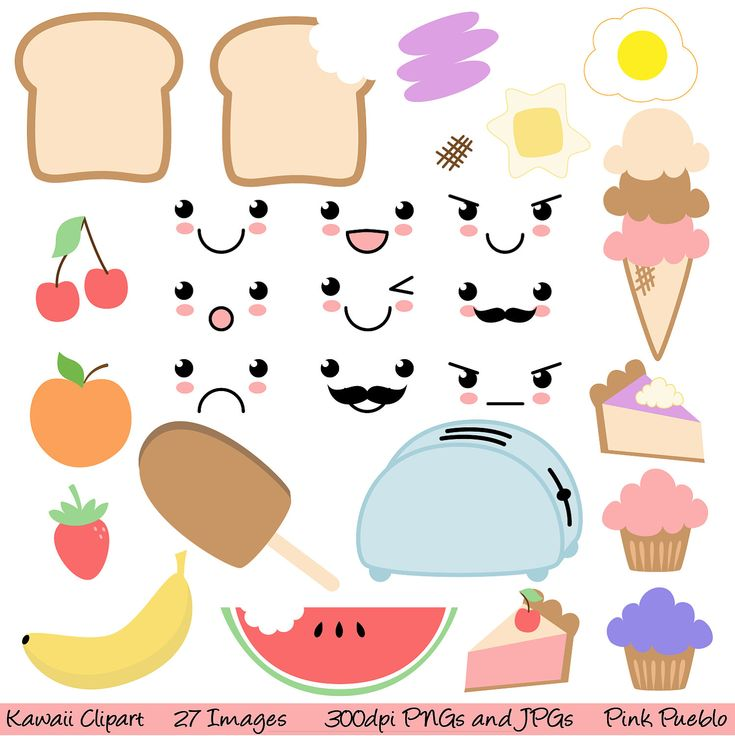 Kawaii Food Clipart Clip Art - Commercial and Personal Use. $6.00, via Etsy.