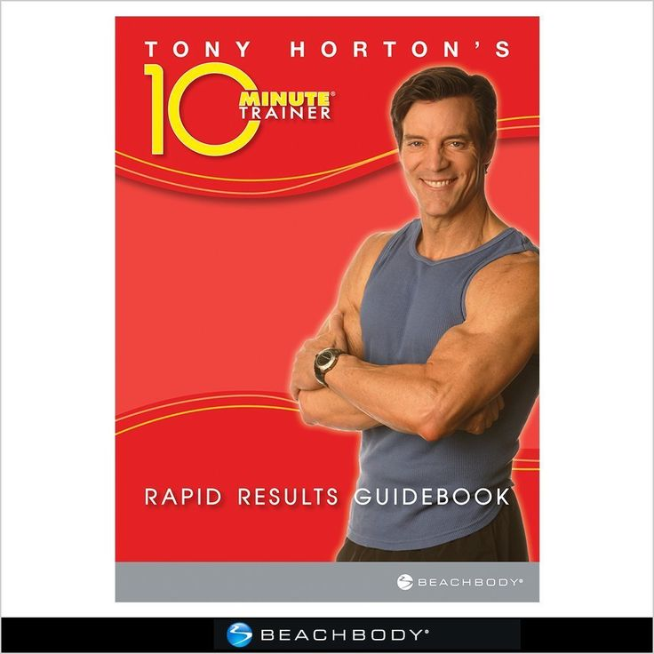 awesome 10-Minute Trainer DVD Workout Review