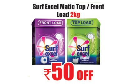 Rs 50 off on Surf excel matic top or front load 2kg. Valid only at Heritage Fresh Outlets in Bangalore & Chennai