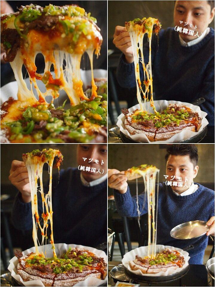 チーズとろっとろな韓国固有種ピザを【JAMES CHICAGO PIZZA】で♪|韓国×美活でハル♥ハルな日韓国際結婚NOTE