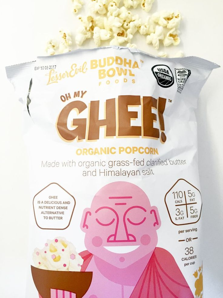 Speaking of popcorn made with clarified butter, the next must-have new popcorn is Oh My Ghee! by LesserEvil. This organic popcorn is made with organic grass-fed clarified butter and Himalayan salt, and that's it — the natural flavors really come through. We plan on sneaking a bag (or three) of this into the movie theater next time.